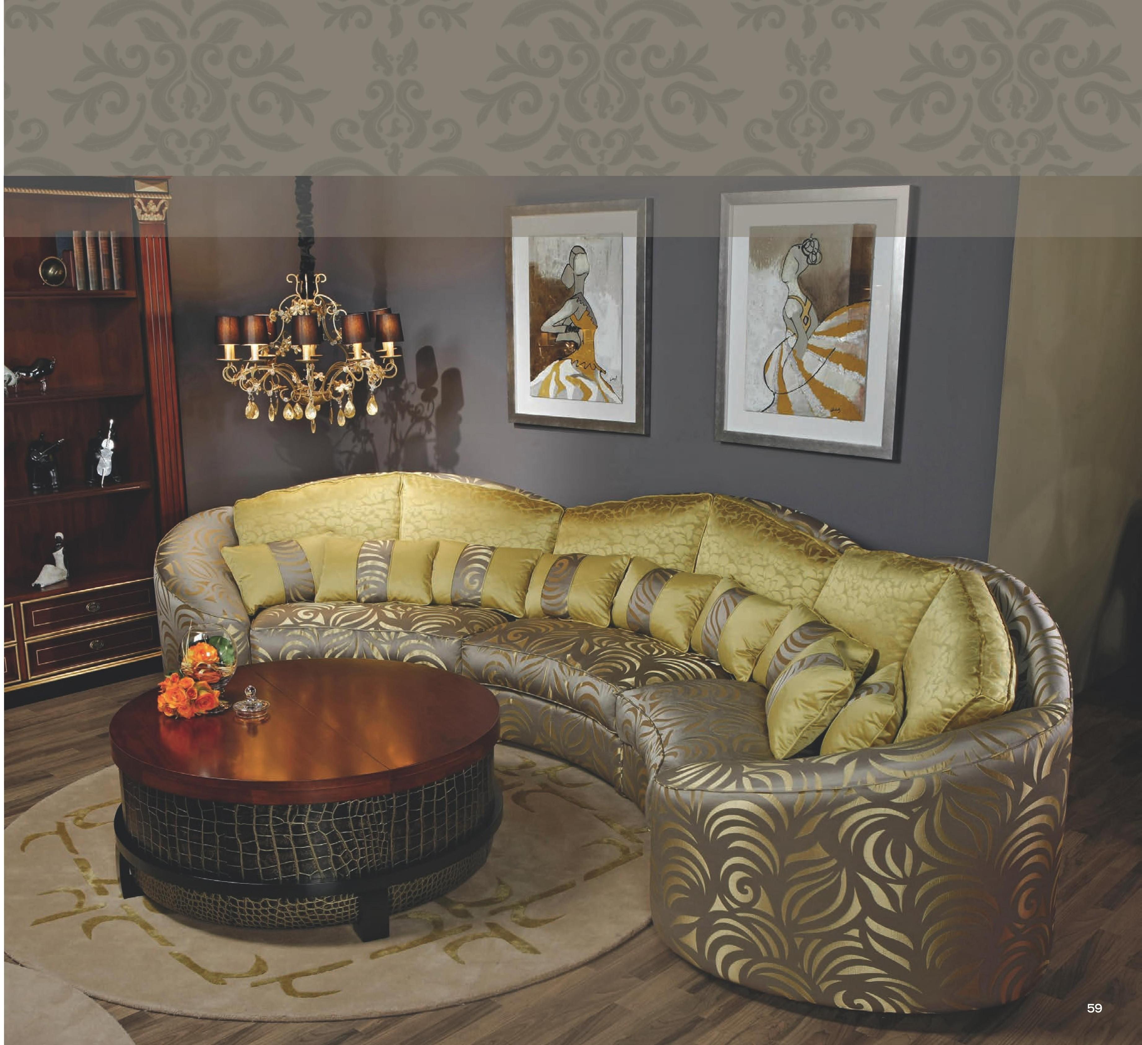 Sillones Relax Corte Ingles 1649 Muebles Ideas