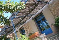 Fachada Restaurante de la Granja.