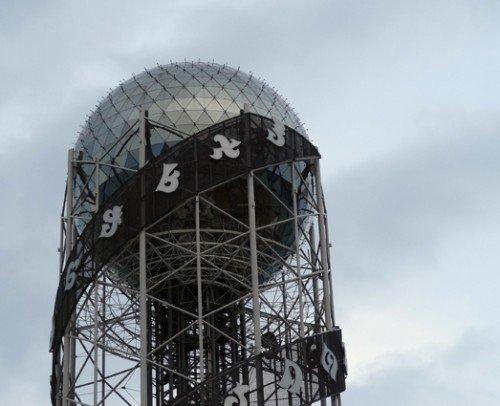 La torre Alphabetic Tower
