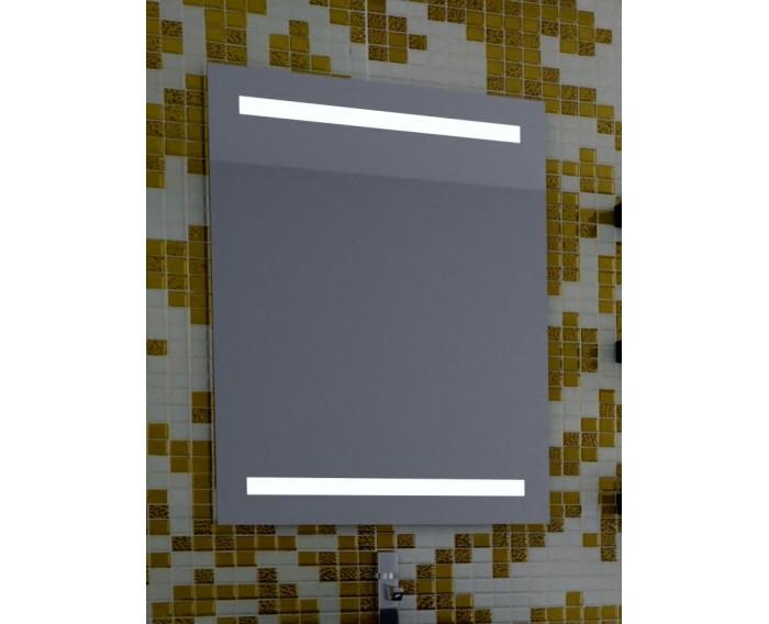 Espejo CLAN LED 60 x 80
