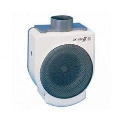 S p extractores ba o y cocina comercial aldisel almacenes de distribuciones electricas - Extractor cocina barato ...