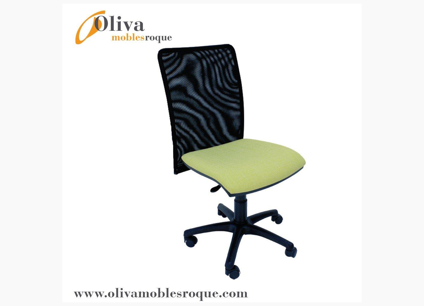 Silla oficina 266 sillas sillas oficina y habitaci n for Sillas para habitacion juvenil